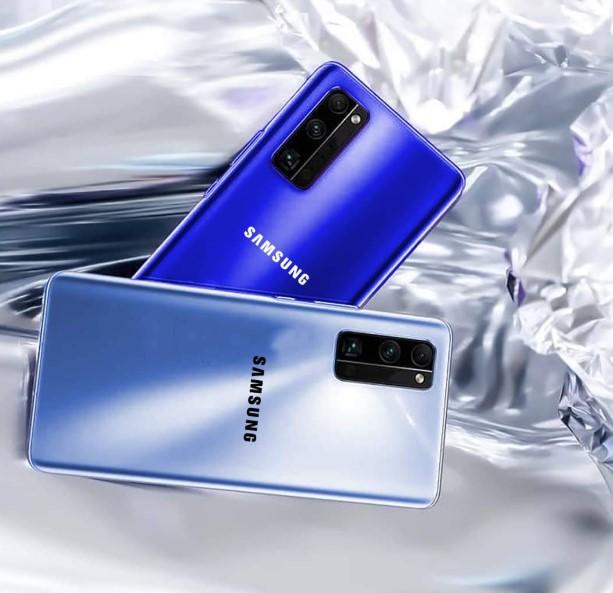 Samsung Aurora 2021