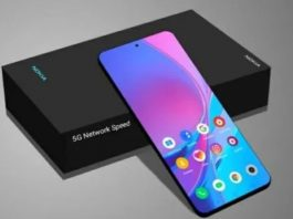 Nokia Edge 2021